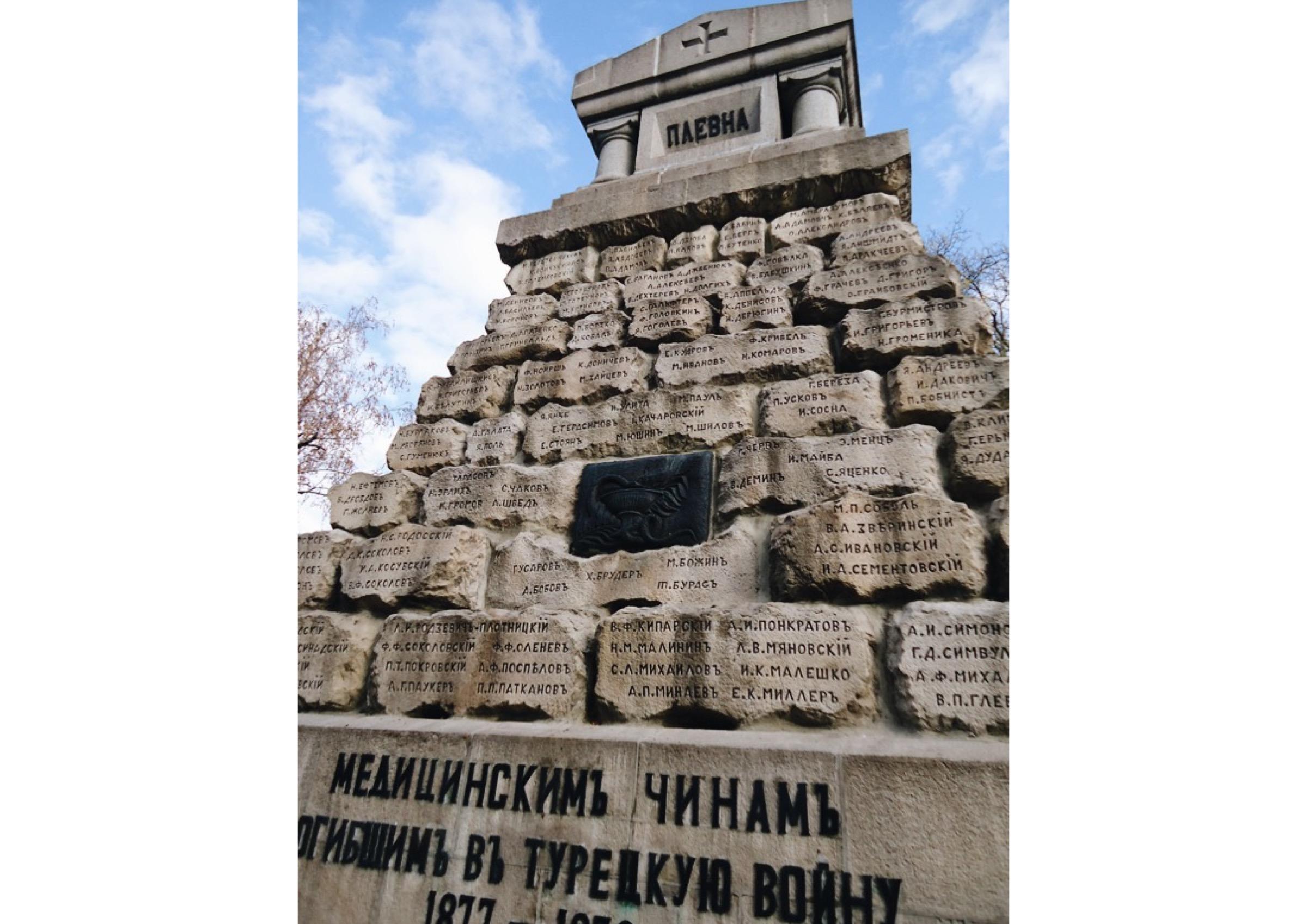 15 января 1878 года в ходе Русско-турецкой войны 1877-78 гг. началось трёхдневное сражение у Пловдива