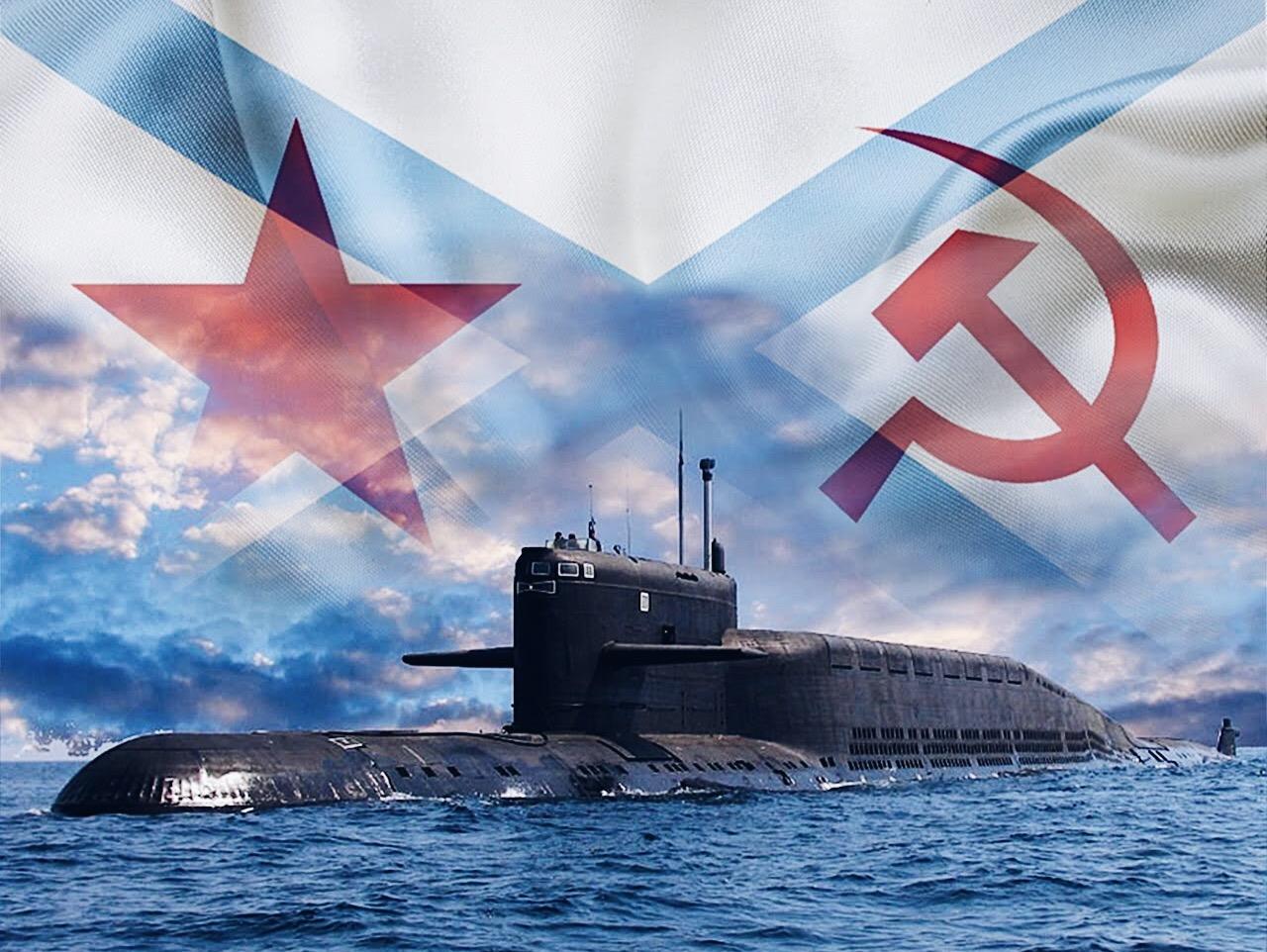 Картинки с днем подводного флота россии, открытки добрым