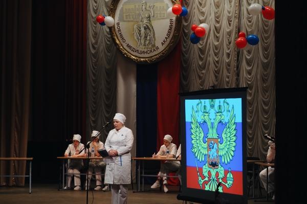 В Военно-медицинской академии с 14 по 20 апреля прошел второй этап конкурса «Лучшая медицинская сестра ВМедА»