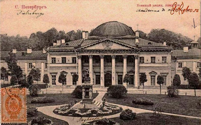 15 сентября 1809 года была освящена церковь Императорской медико-хирургической академии