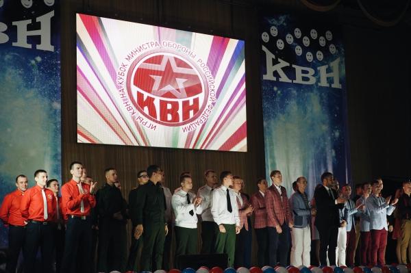 Веселые и находчивые военные медики в День народного единства приняли участие в отборочных играх КВН среди команд военных ВУЗов