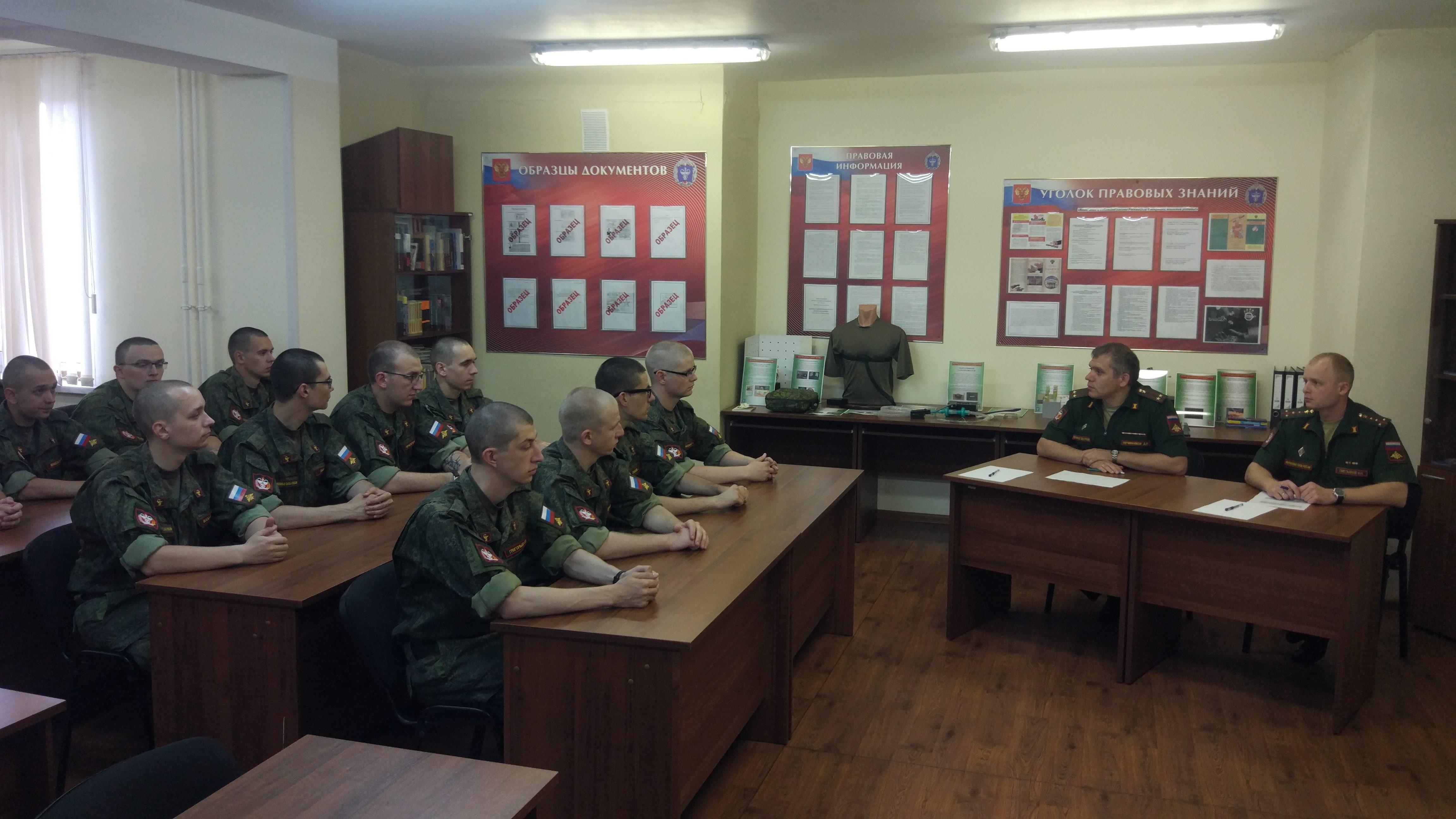 Встреча операторов научной роты с научными руководителями