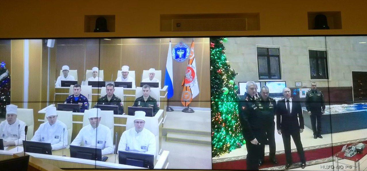 Президенту Российской Федерации продемонстрированы возможности системы удалённых телемедицинских консультаций МО РФ