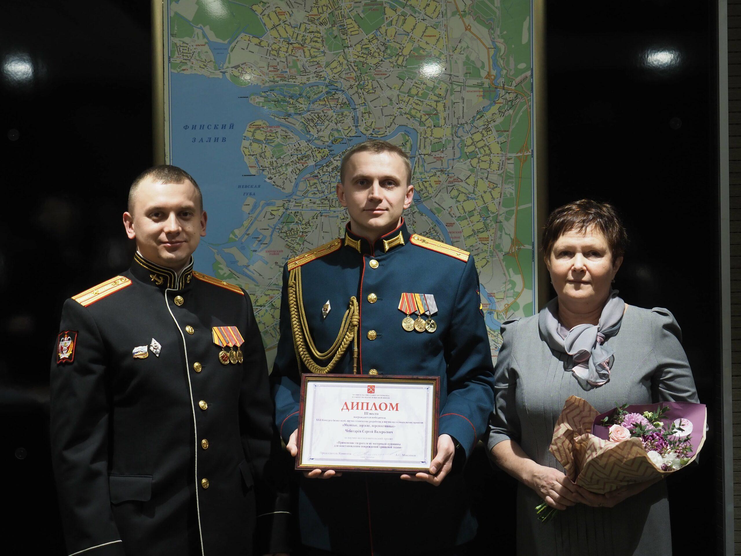 Группа ученых Военно-медицинской академии стала финалистом конкурса «Молодые, дерзкие, перспективные»