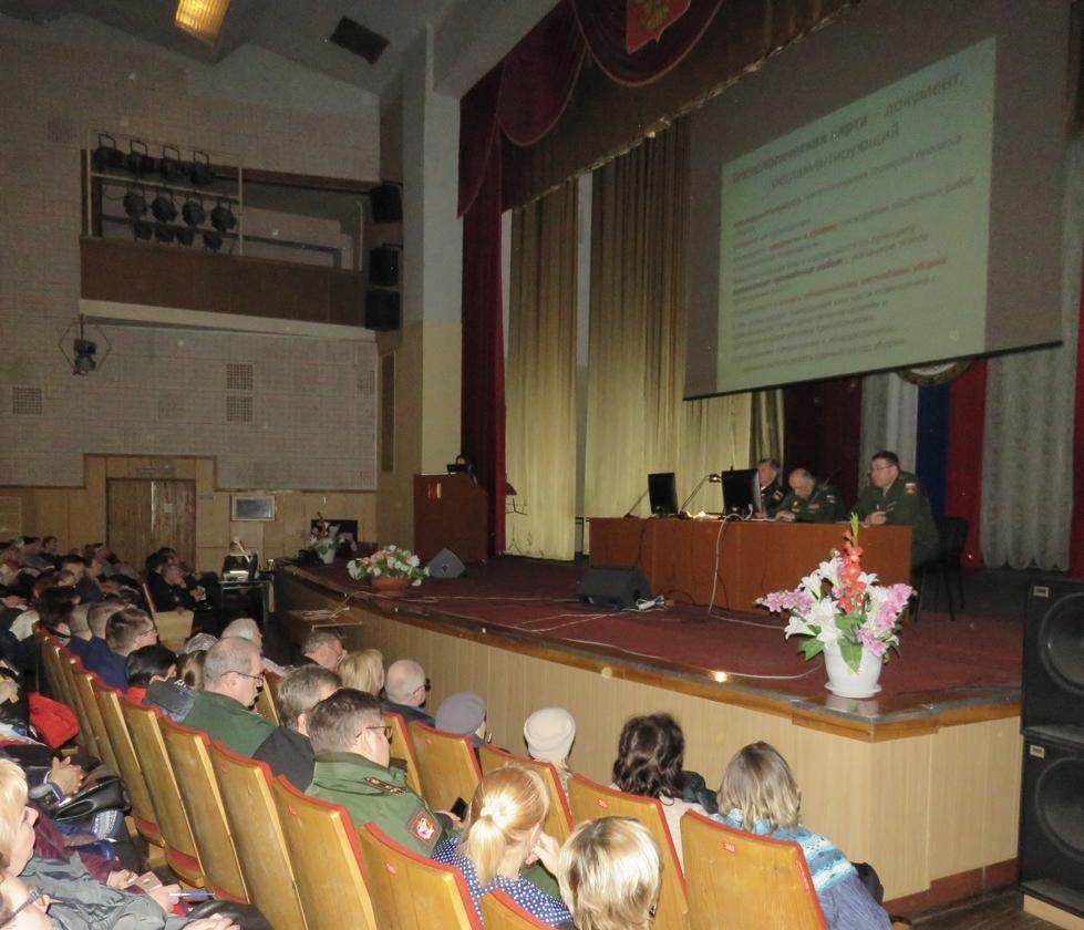 В Военно-медицинской академии состоялось внеплановое занятие по организации дезинфекционных и уборочных работ, в связи со вспышкой коронавирусной инфекции