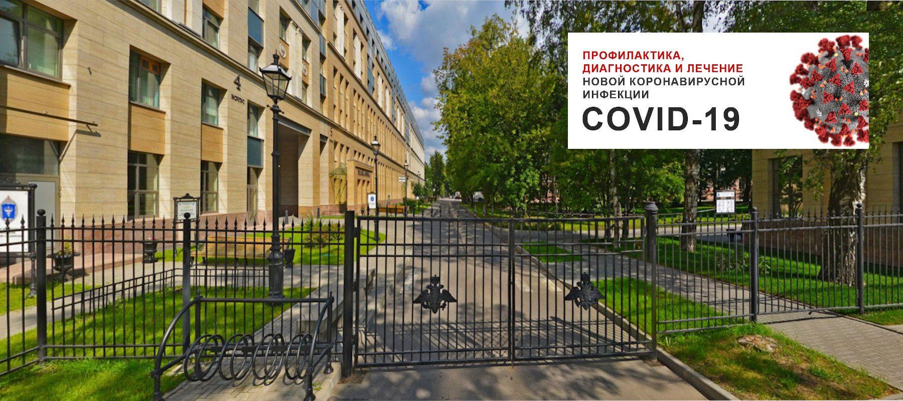 Доступна платная медицинская услуга по анализу на выявление коронавирусной инфекции