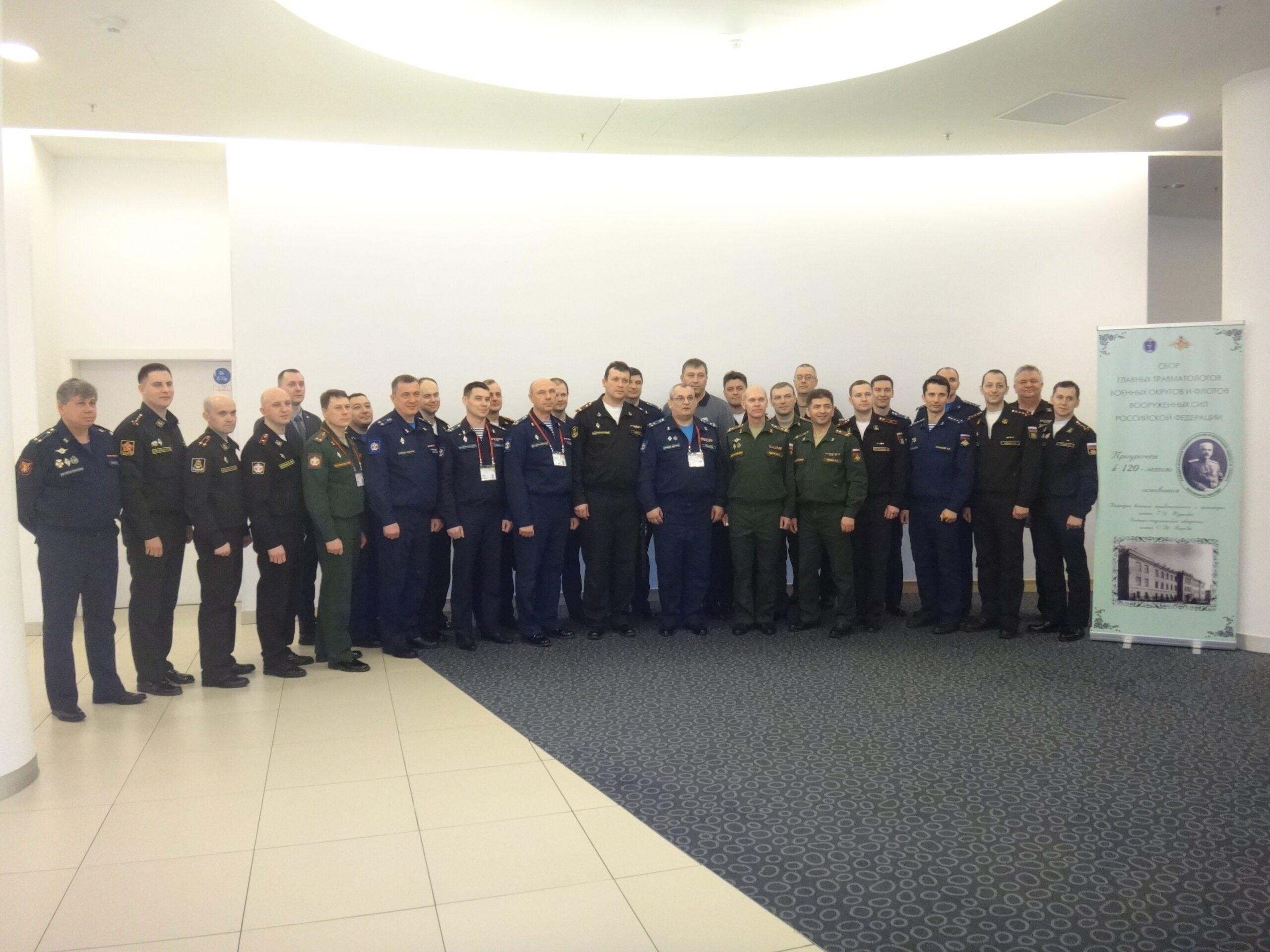 В Санкт-Петербурге прошел сбор главных травматологов военных округов и флотов