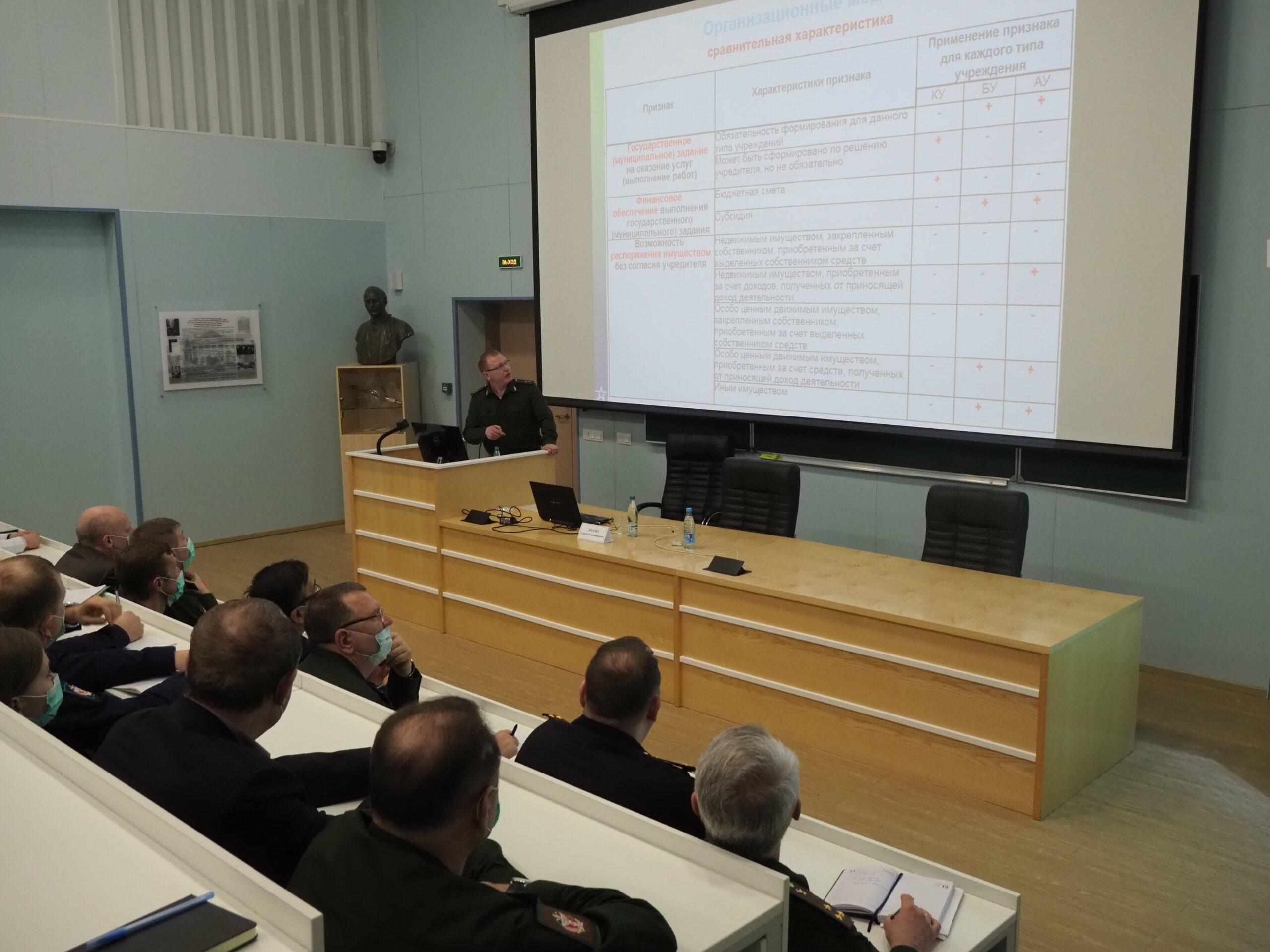 Заместитель начальника Главного военно-медицинского управления Сергей Долгих выступил с лекцией перед личным составом академии