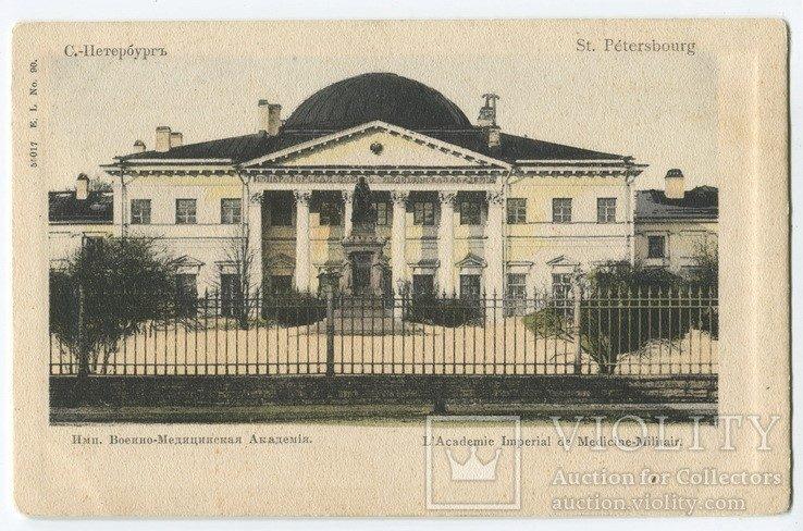 10 июня 1881 года Императорская Медико-хирургическая академия переименована в Императорскую Военно-медицинскую академию