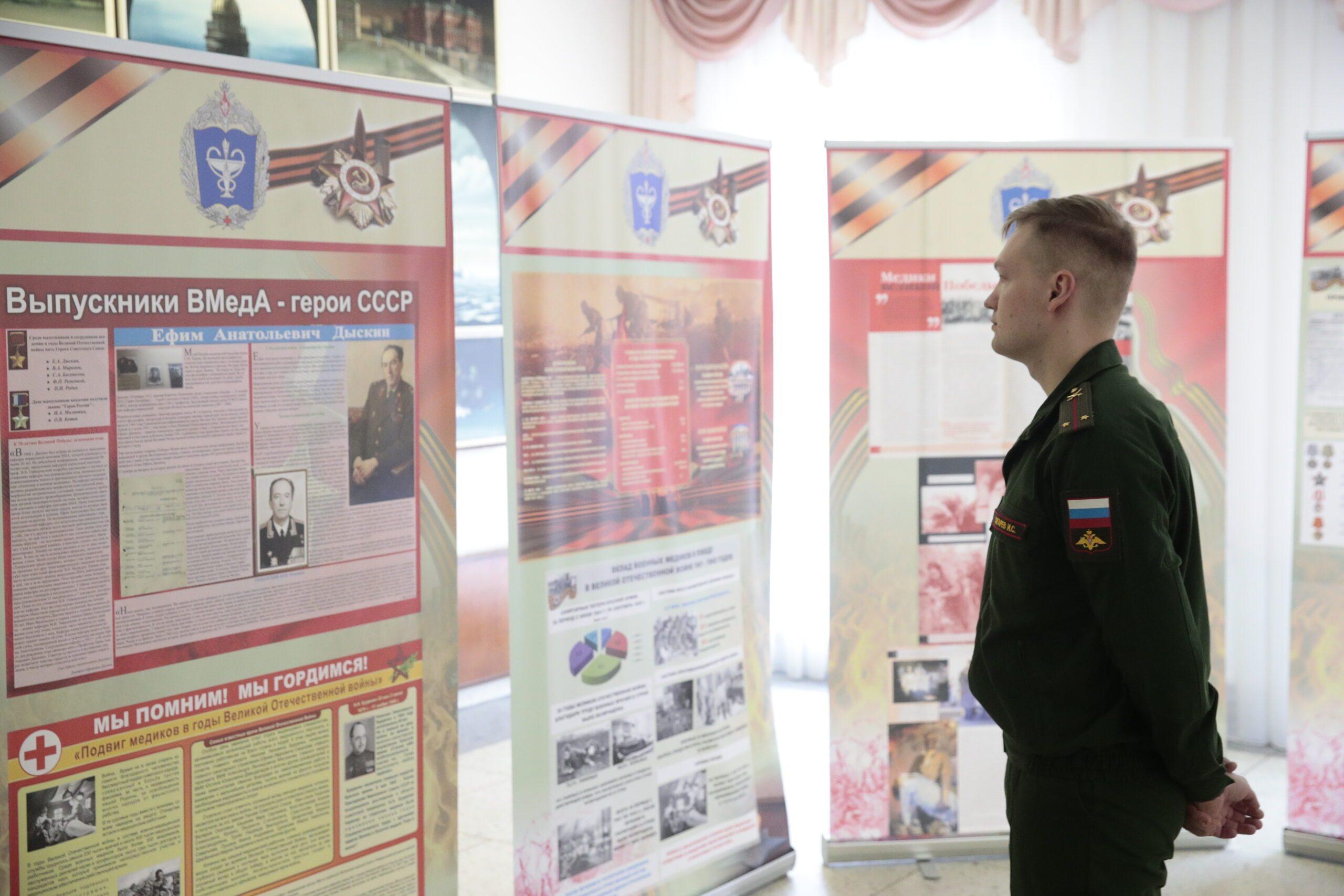 11 сентября – День специалиста органов воспитательной работы Вооруженных Сил Российской Федерации
