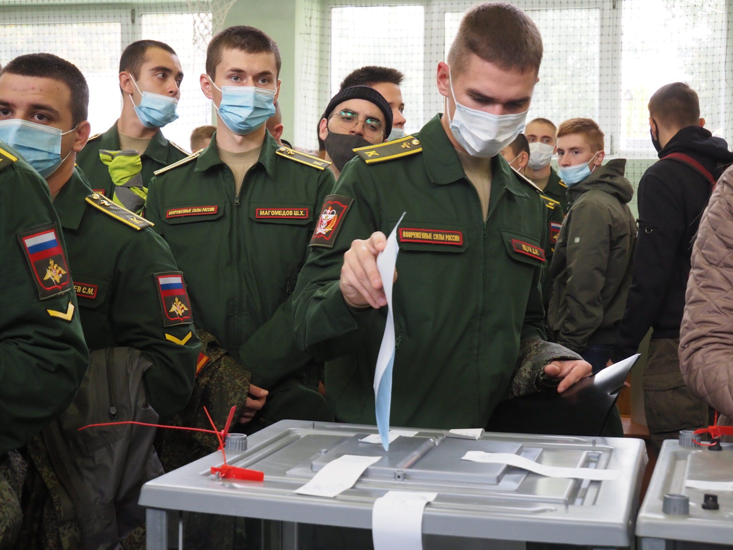 Личный состав академии принял участие в Едином дне голосования