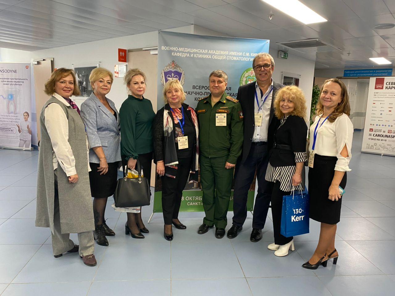 В Военно-медицинской академии прошла конференция, посвященная вопросам клинической стоматологии