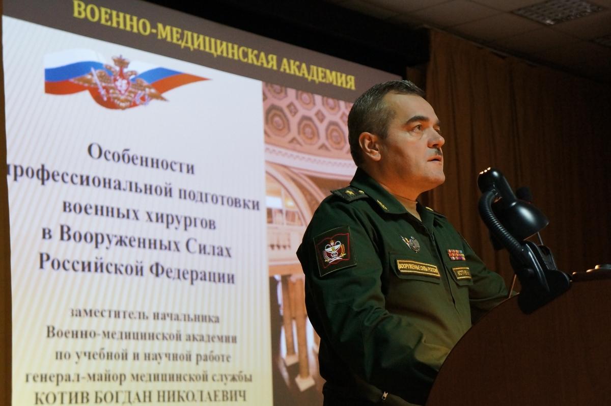 Военно-медицинская академия отделение онкологии санкт-петербург медицинская справка для гаи в тушино